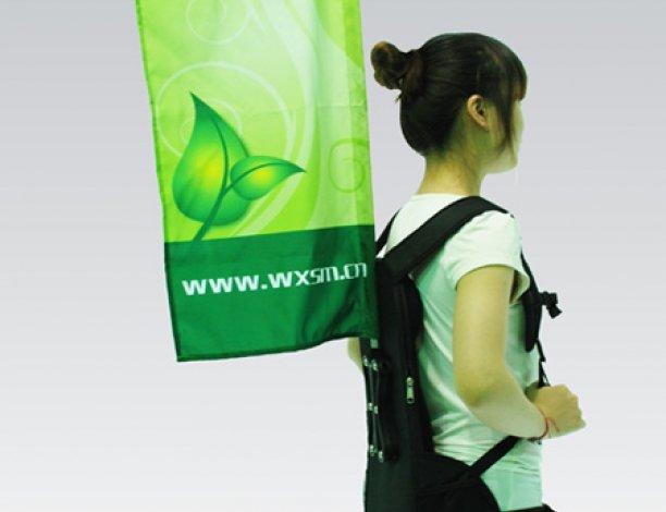 drapeau à porté sur le dos